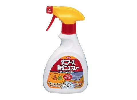 spray_img_001