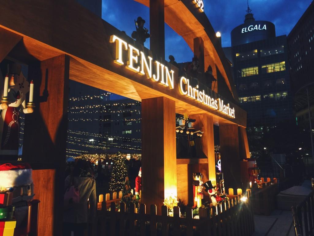 tenjin_christmas_market_4-1024x768